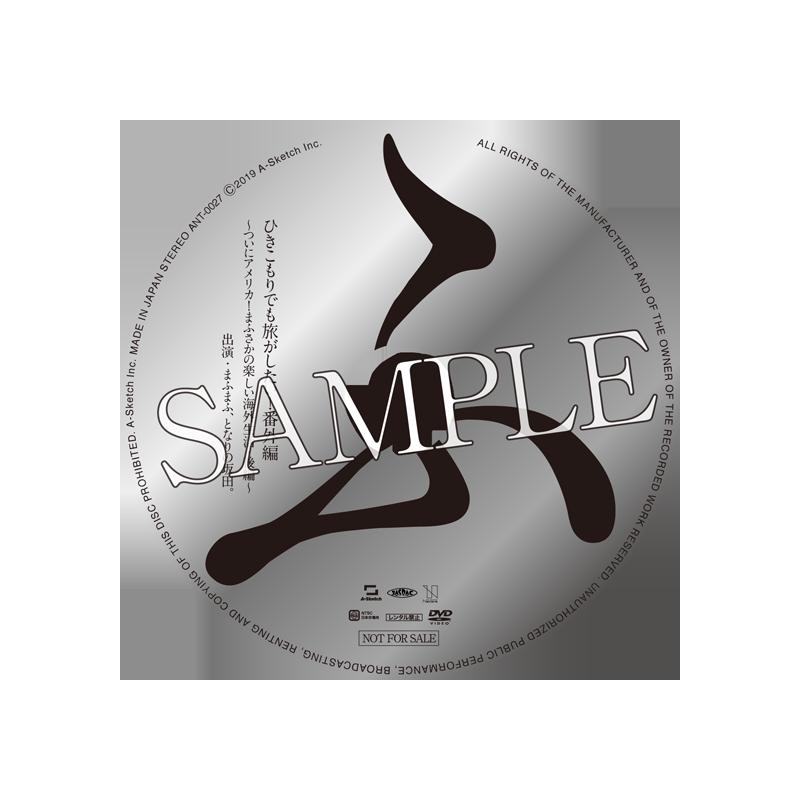 DVD(ver.B)